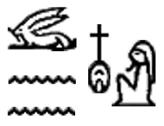 Osiris en jeroglífico