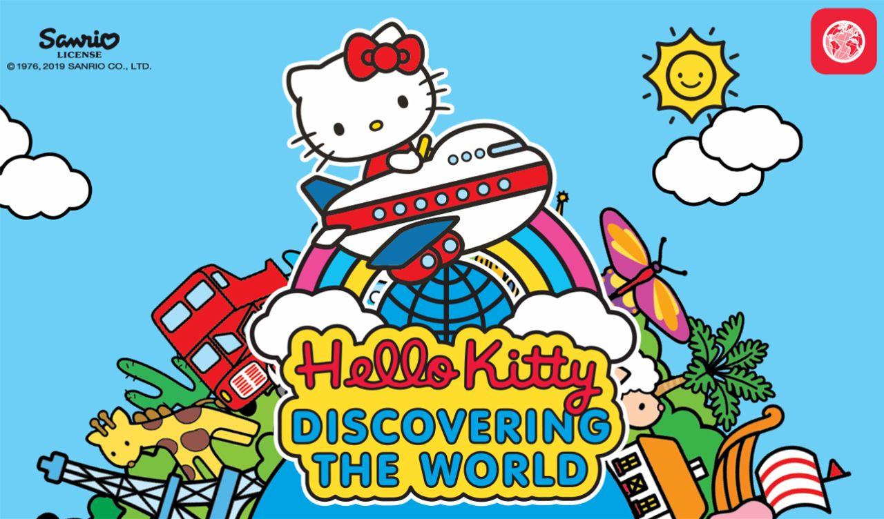 Sanrio i Tap Tap Tales presentan la nueva App: Hello Kitty Descubriendo el Mundo