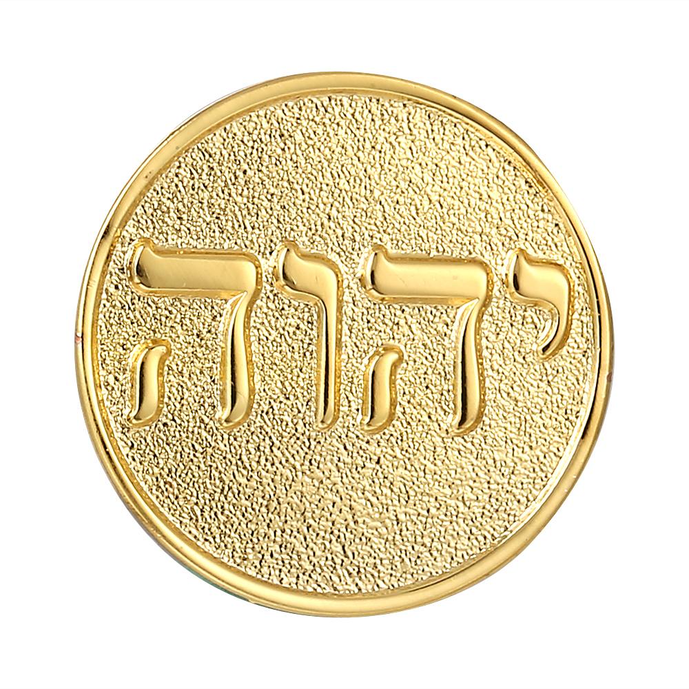 Qué es el Tetragrammaton