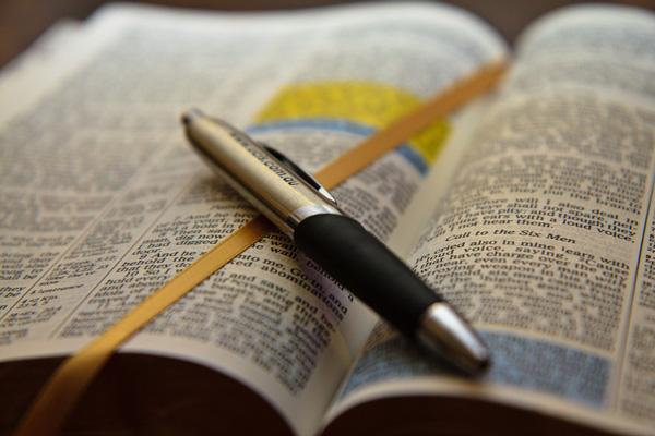 por dónde empezar a leer la biblia