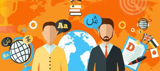 tecnología de los traductores