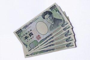 Yen y su historia
